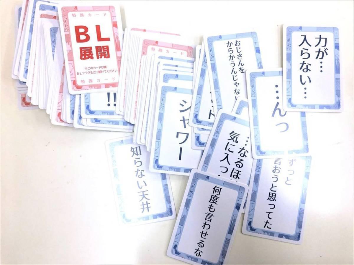 みんなでメイキングBL@オフィス(BL made by everyone at office)の画像 #67290 まつながさん