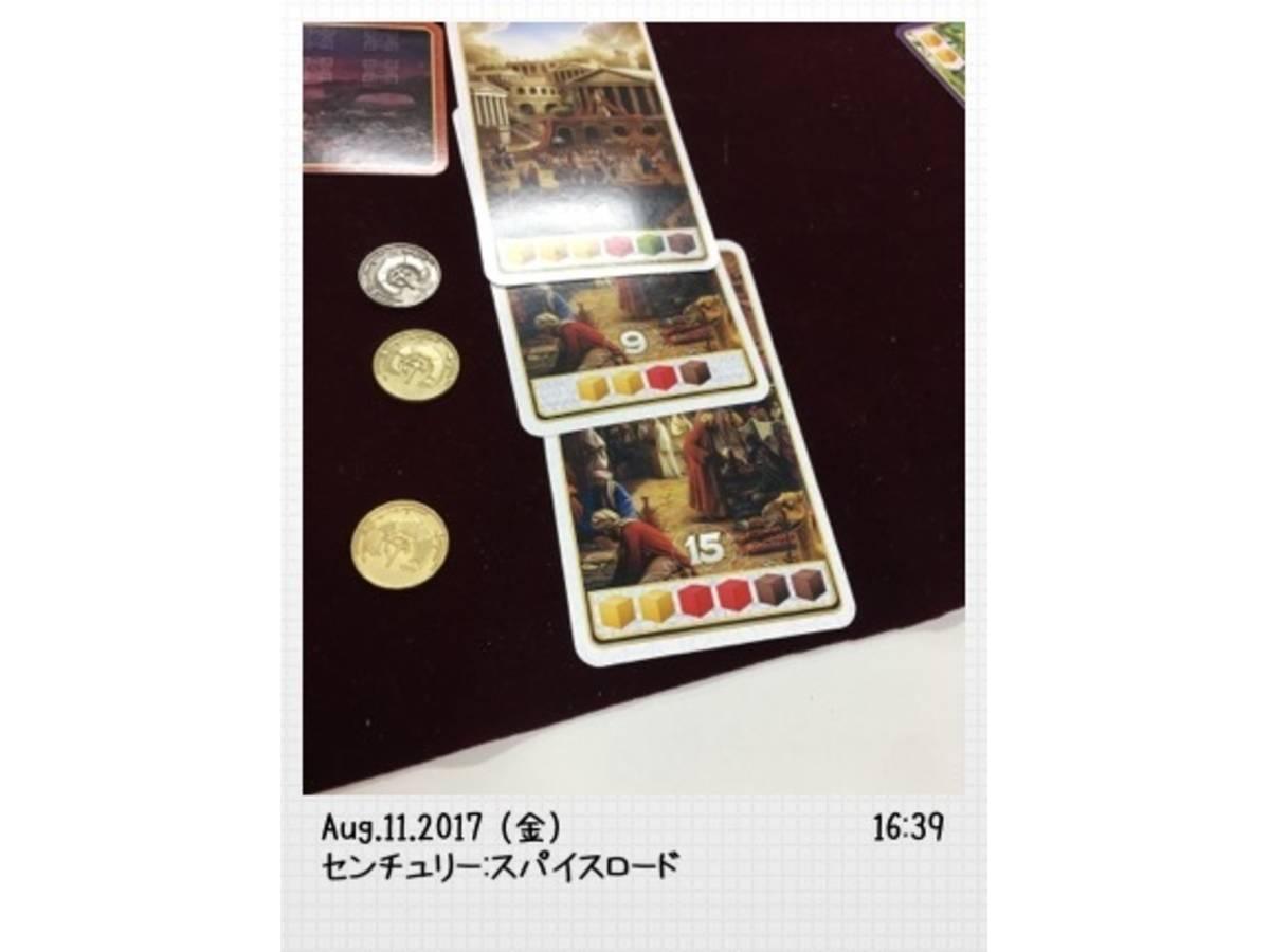 センチュリー:スパイスロード(Century: Spice Road)の画像 #39529 suzuiro-kikyoさん