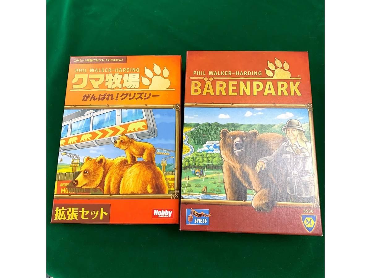 クマ牧場:がんばれ!グリズリー(Bärenpark: Die Grizzlies sind los!)の画像 #69955 mkpp @UPGS:Sさん