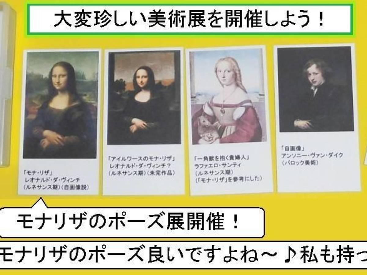 美術絵画コレクター(Bijutsukaiga Collector)の画像 #69102 あんちっくさん