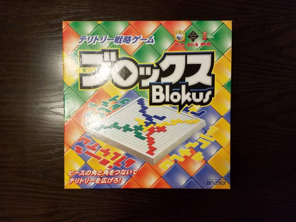 ブロックス(Blokus / The Strategy Game)の画像 #72472 オグランド(Oguland)さん