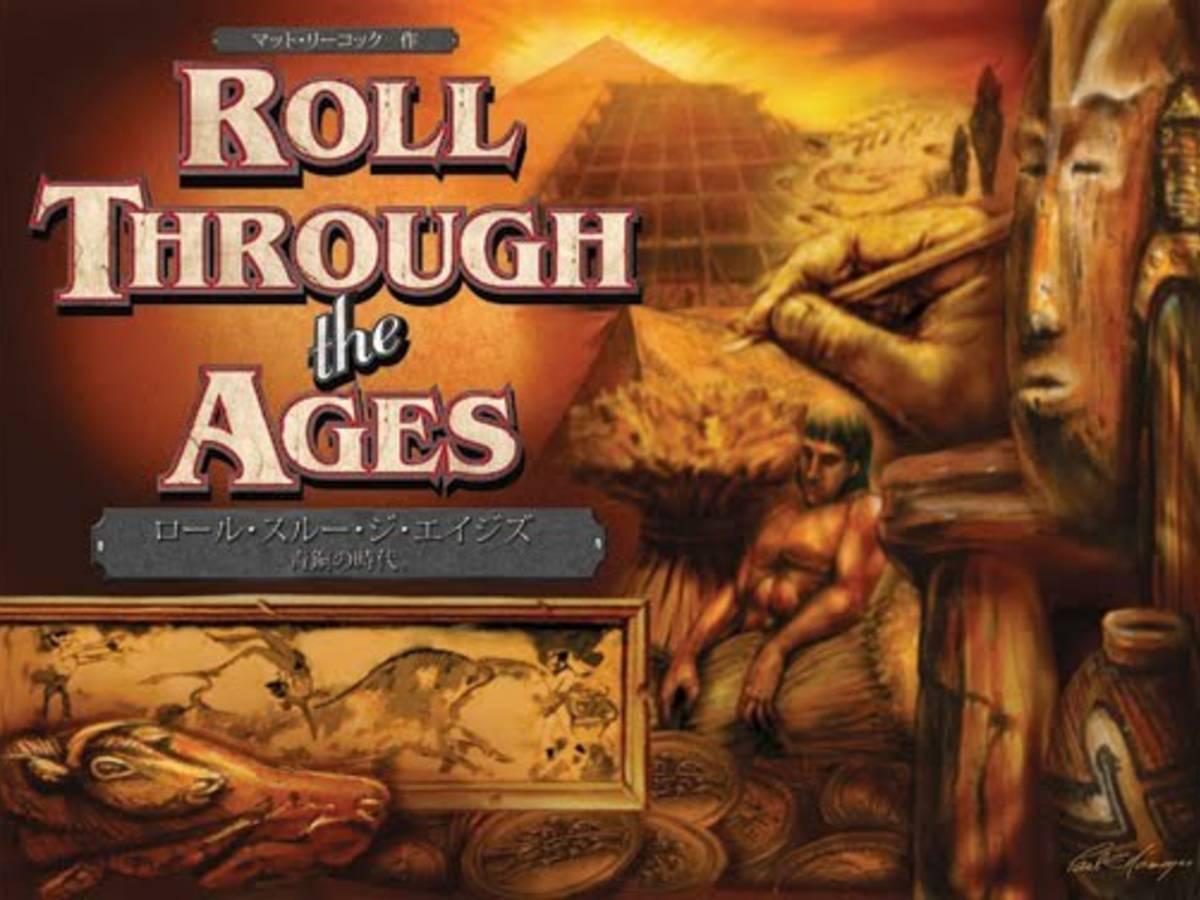 ロール・スルー・ジ・エイジ(Roll Through the Ages)の画像 #33953 ドイツゲーム喫茶 B-CAFEさん