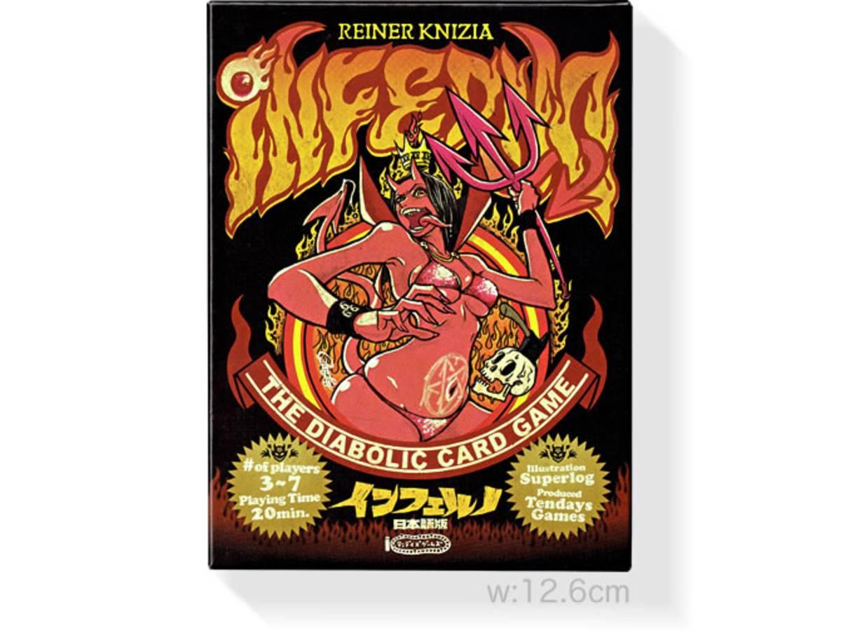 インフェルノ(Inferno)の画像 #29909 ケントリッヒさん