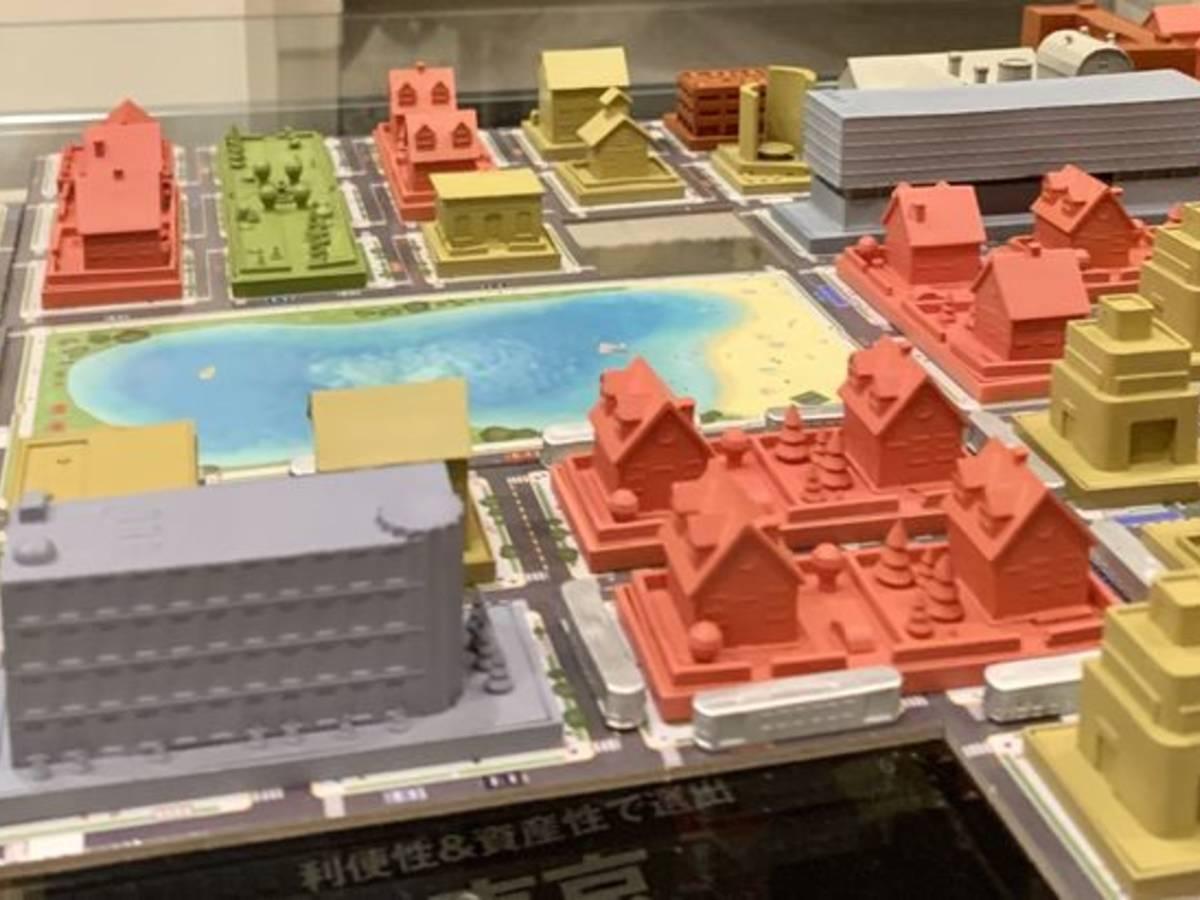 ビッグシティ:20 周年記念版(Big City: 20th Anniversary Jumbo Edition!)の画像 #61659 荏原町将棋センターさん