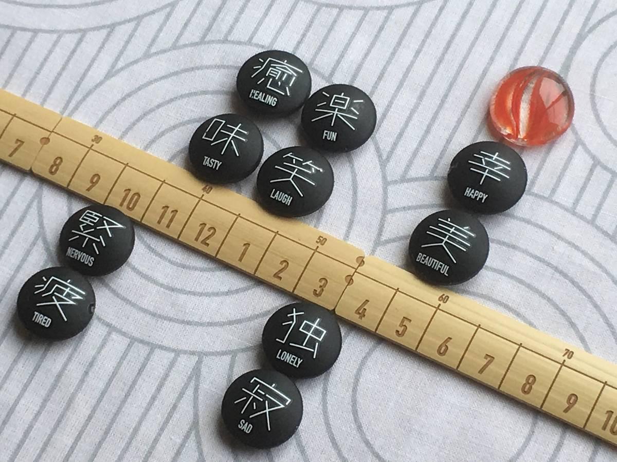 ZENタイル ベーシック(ZEN Tile Basic)の画像 #59764 guchi_fukuiさん