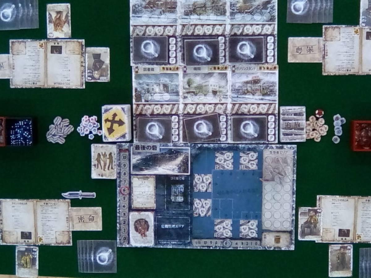 デッド・オブ・ウィンター(Dead of Winter: A Crossroads Game)の画像 #43205 Itsukiさん