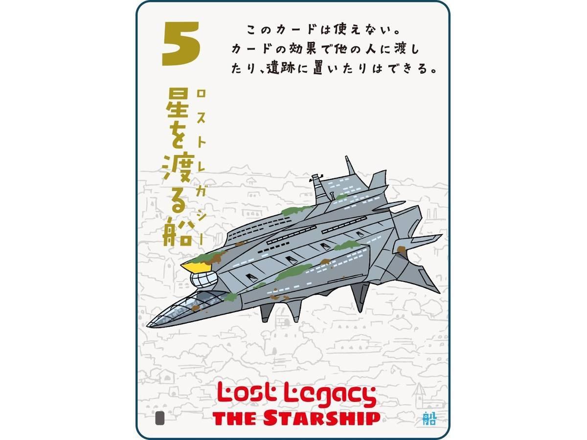 ニューロストレガシー(NEW Lost Legacy)の画像 #41809 まつながさん