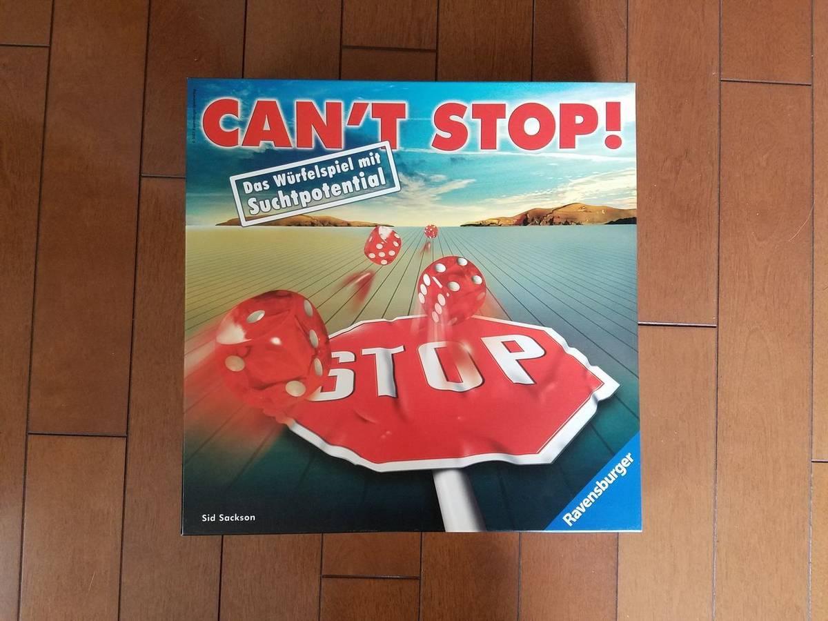キャントストップ(Can't Stop)の画像 #64121 オグランド(Oguland)さん