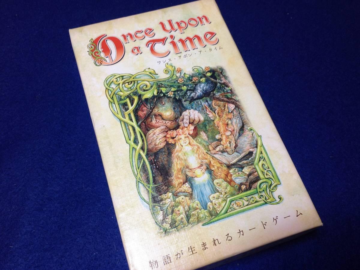 ワンス・アポン・ア・タイム(Once Upon a Time: The Storytelling Card Game)の画像 #30314 GUDAGUDASAMAさん