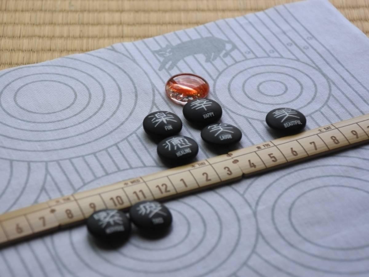 ZENタイル ベーシック(ZEN Tile Basic)の画像 #63100 guchi_fukuiさん