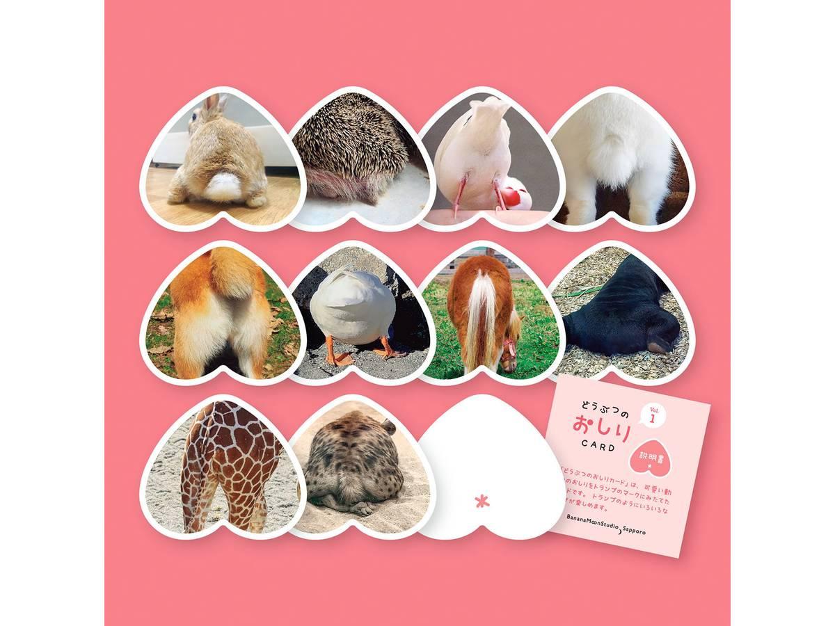 どうぶつのおしりCARD( Animal Butt CARD )の画像 #58166 青いぷにぷにさん
