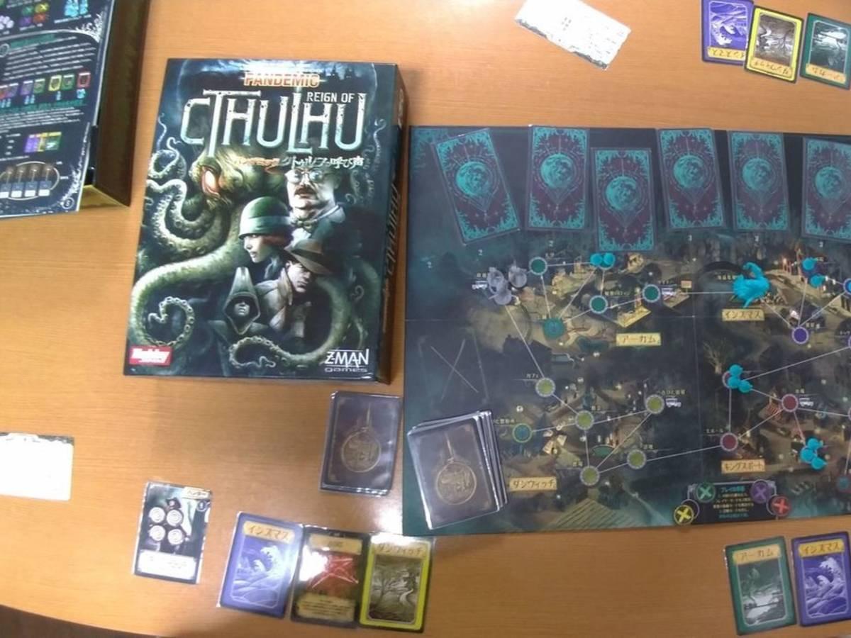 パンデミック:クトゥルフの呼び声(Pandemic: Reign of Cthulhu)の画像 #64082 Hideさん