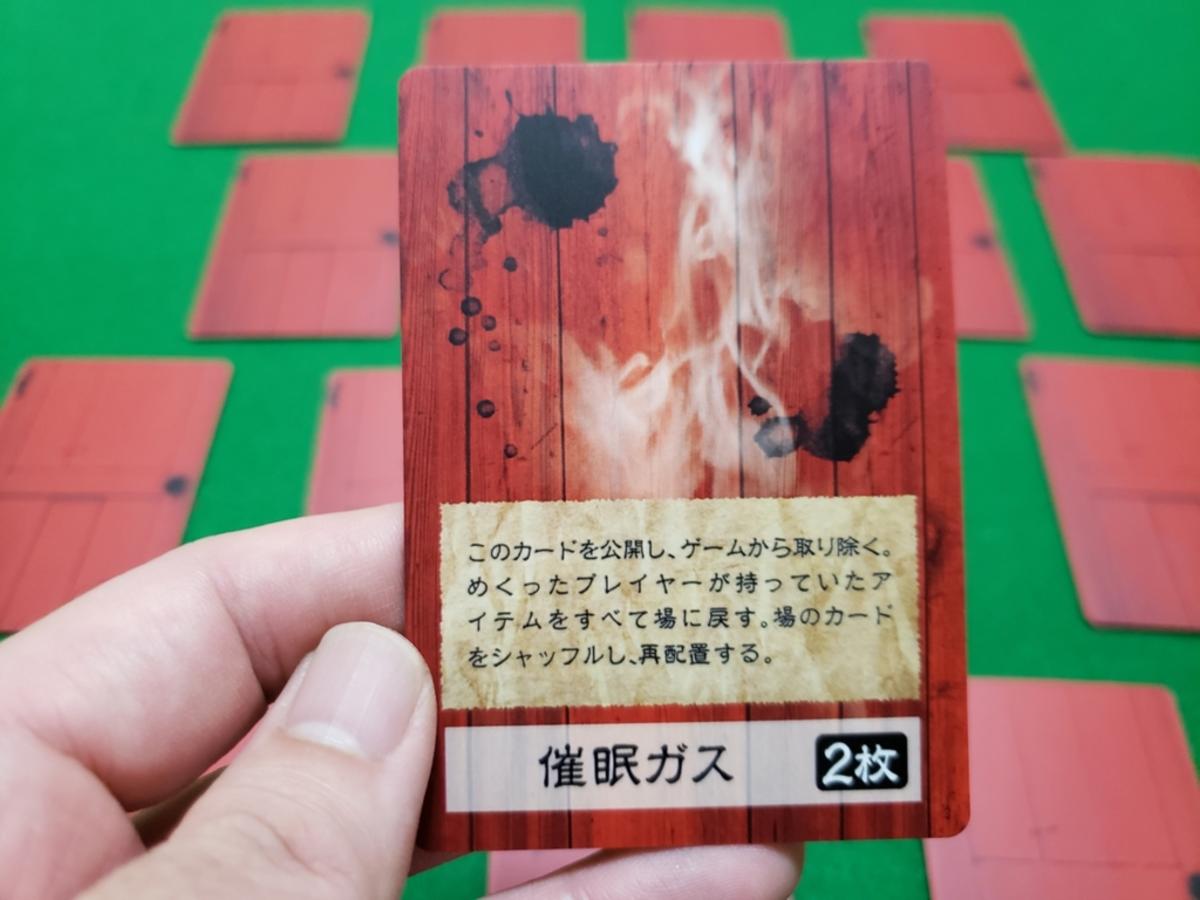 赤い扉と殺人鬼の鍵(Akai Tobira To Satsujinki No Kagi)の画像 #63479 鉄仙(てっせん)さん