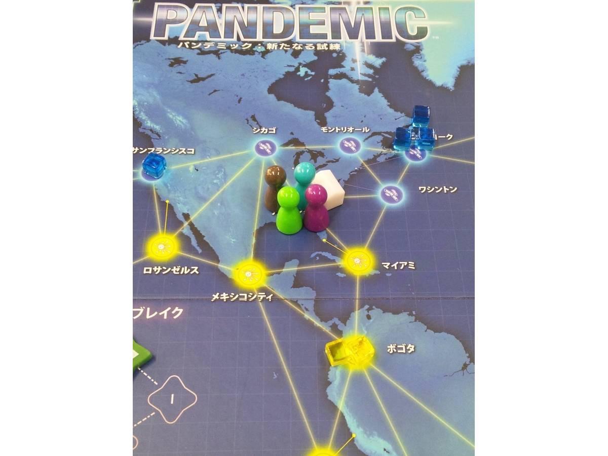 パンデミック:新たなる試練(Pandemic: A New Challenge)の画像 #42819 Itsukiさん