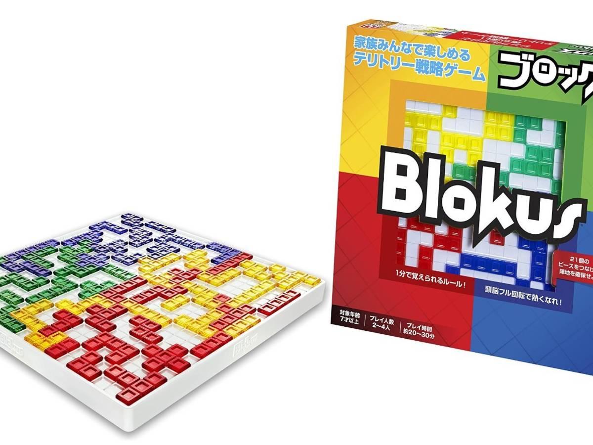ブロックス(Blokus / The Strategy Game)の画像 #33538 ボドゲーマ運営事務局さん