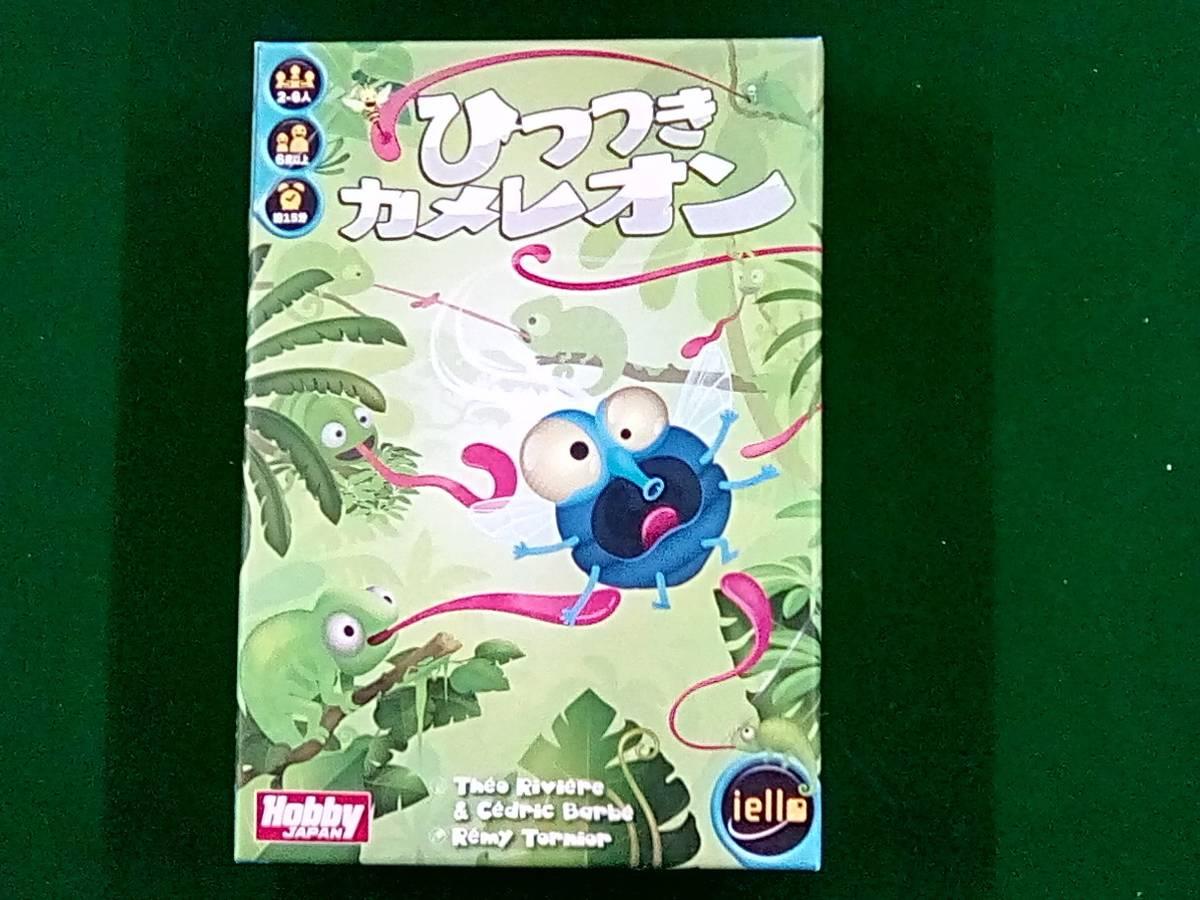 ひっつきカメレオン(Sticky Chameleons)の画像 #43542 Itsukiさん