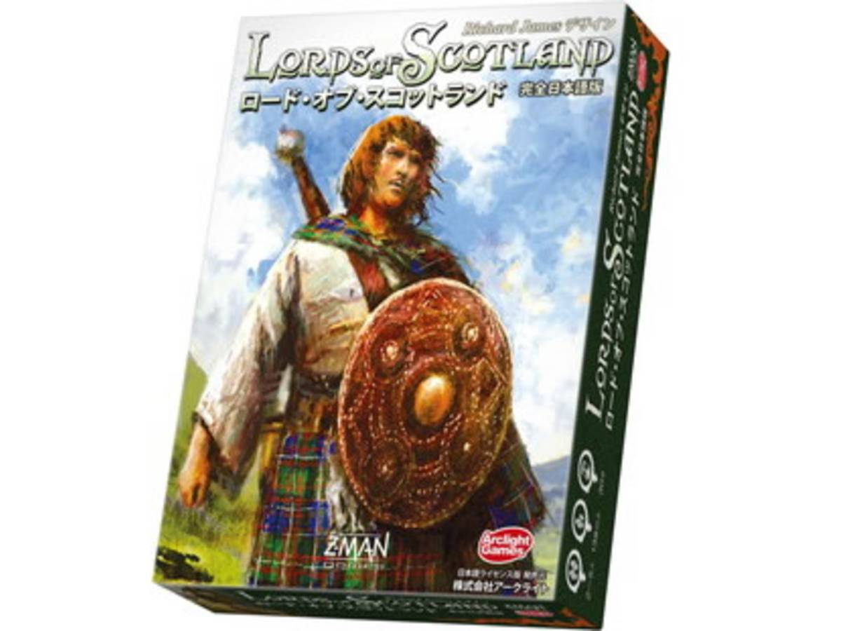 ロード・オブ・スコットランド(Lords of Scotland)の画像 #31523 ボドゲーマ運営事務局さん