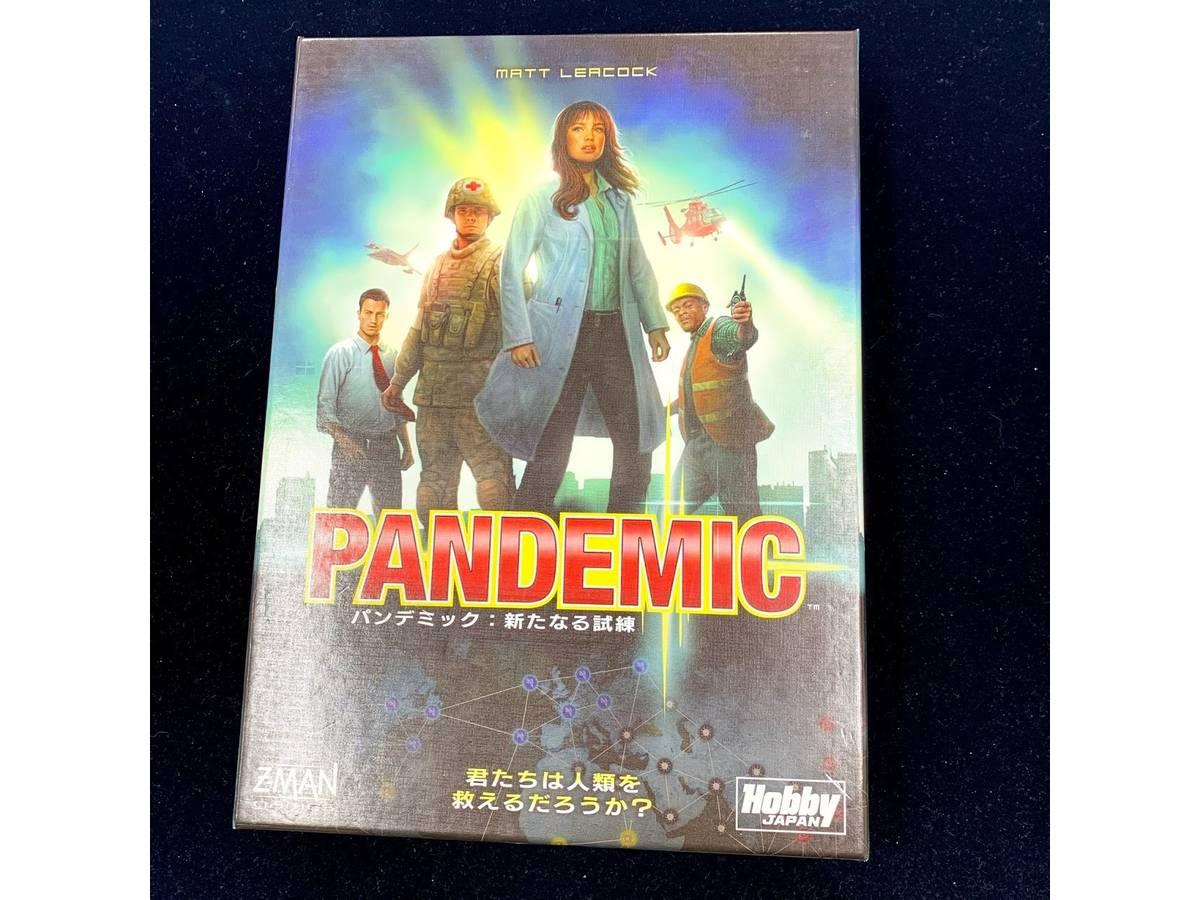パンデミック:新たなる試練(Pandemic: A New Challenge)の画像 #70023 mkpp @UPGS:Sさん