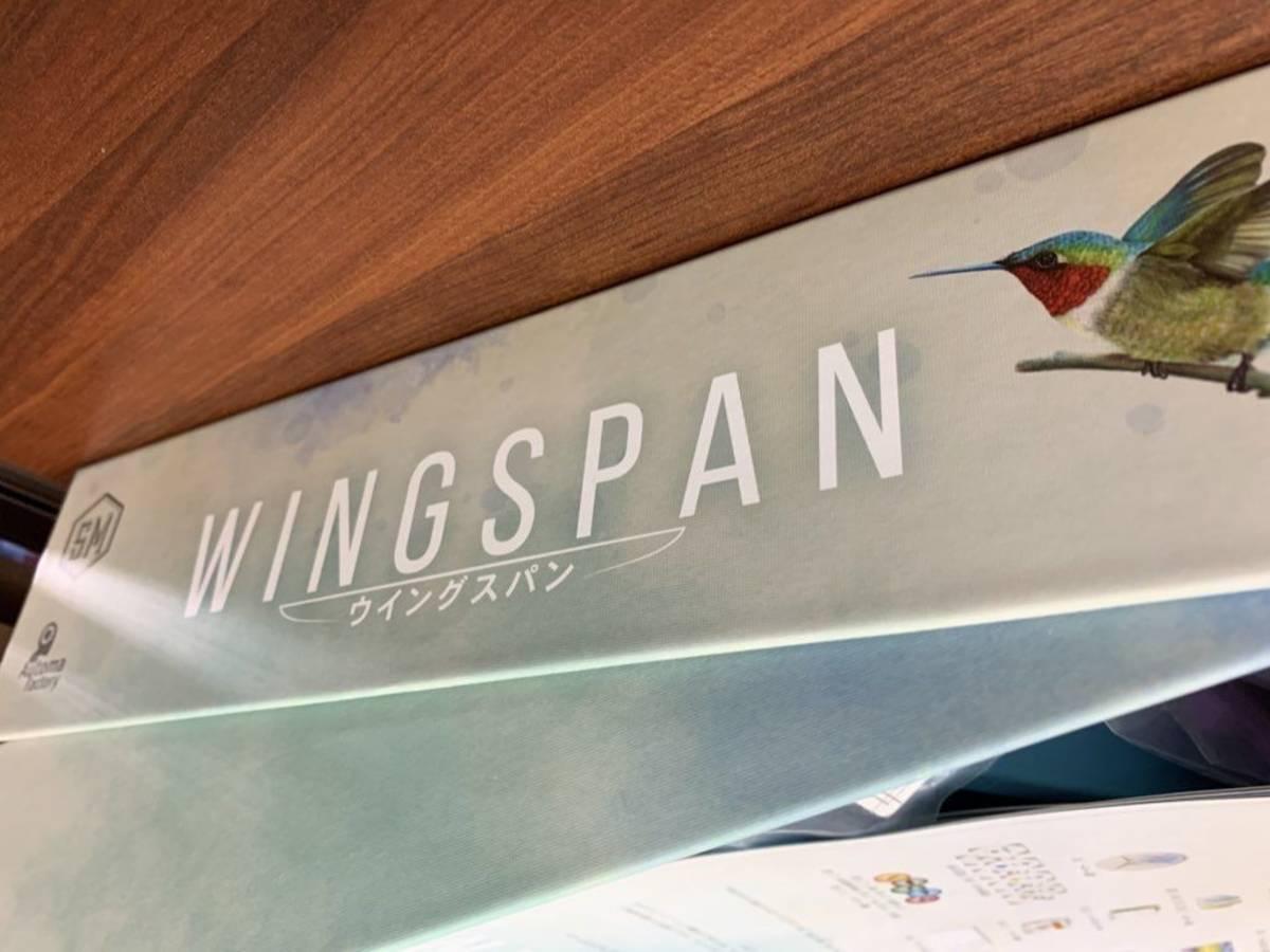 ウイングスパン(Wingspan)の画像 #56293 ロキ@大阪市内さん