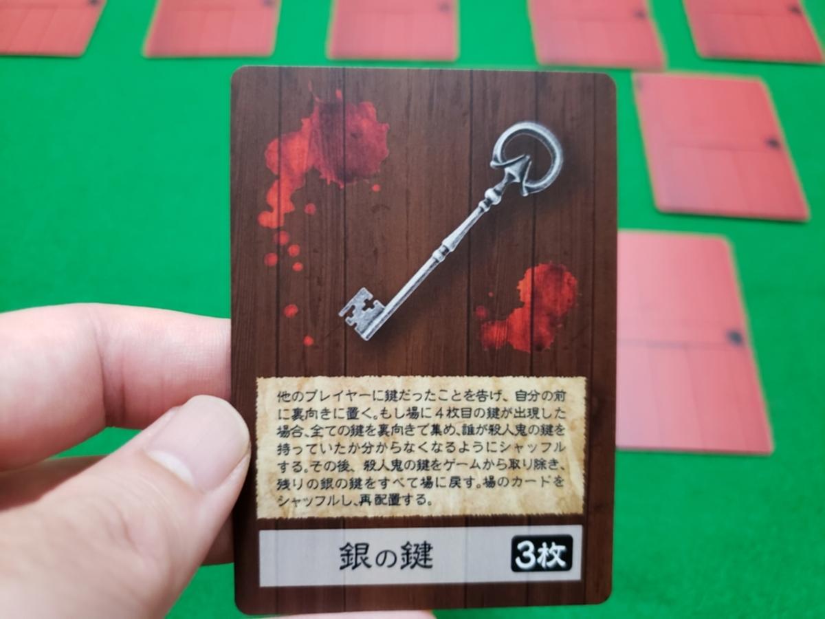 赤い扉と殺人鬼の鍵(Akai Tobira To Satsujinki No Kagi)の画像 #63481 鉄仙(てっせん)さん