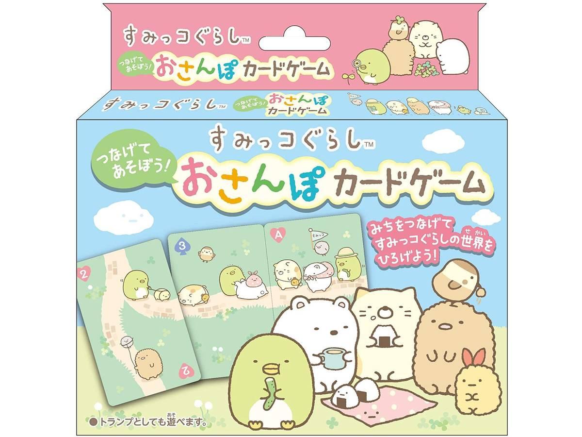 すみっコぐらし おさんぽカードゲーム(sumikkogurasi osanpoka-doge-mu)の画像 #72248 まつながさん