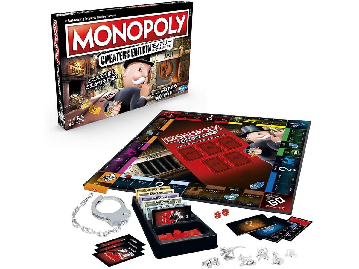 モノポリー:チーターズ・エディション(Monopoly Cheaters Edition)の画像 #64281 まつながさん