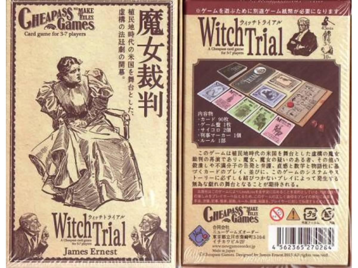 魔女裁判 / ウィッチ・トライアル(Witch Trial)の画像 #29918 ままさん