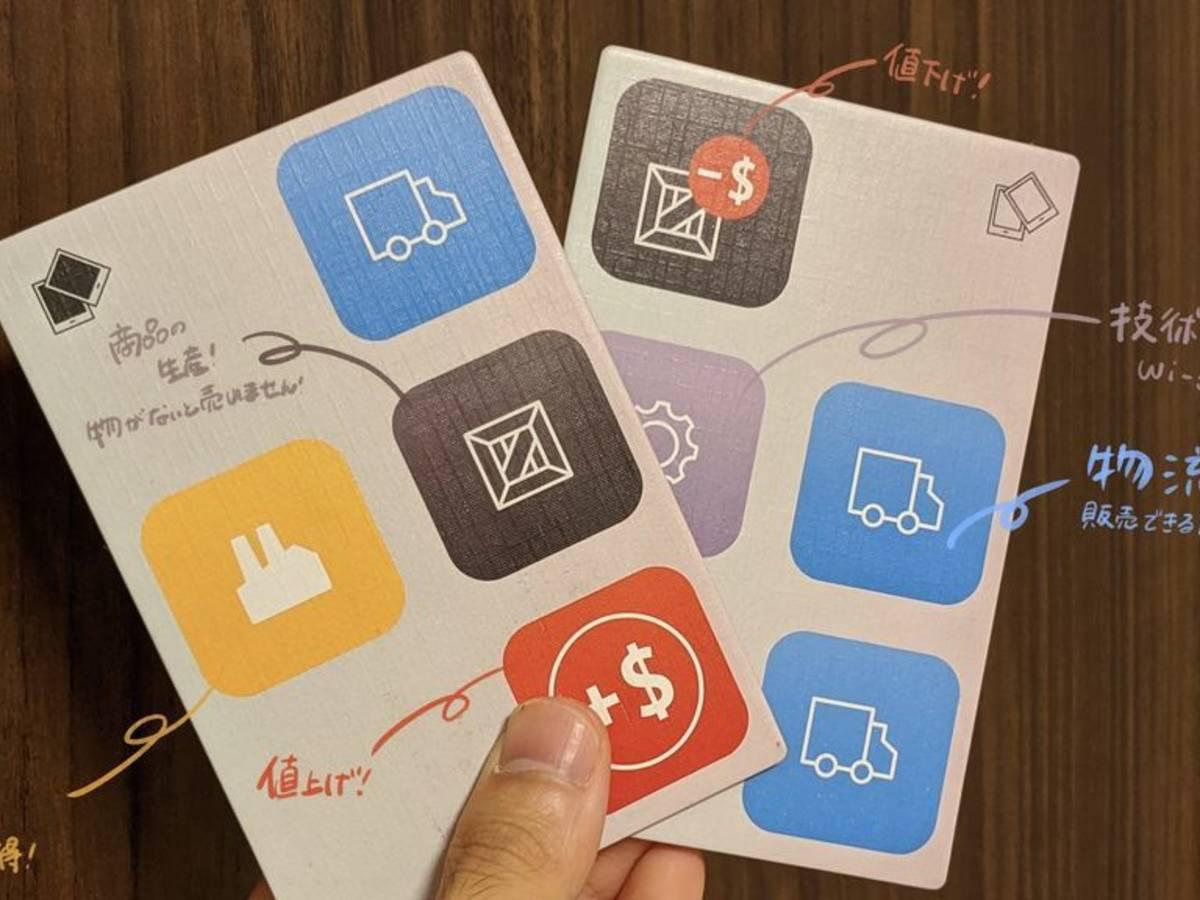 スマートフォン株式会社(Smartphone Inc.)の画像 #64087 うっうさん