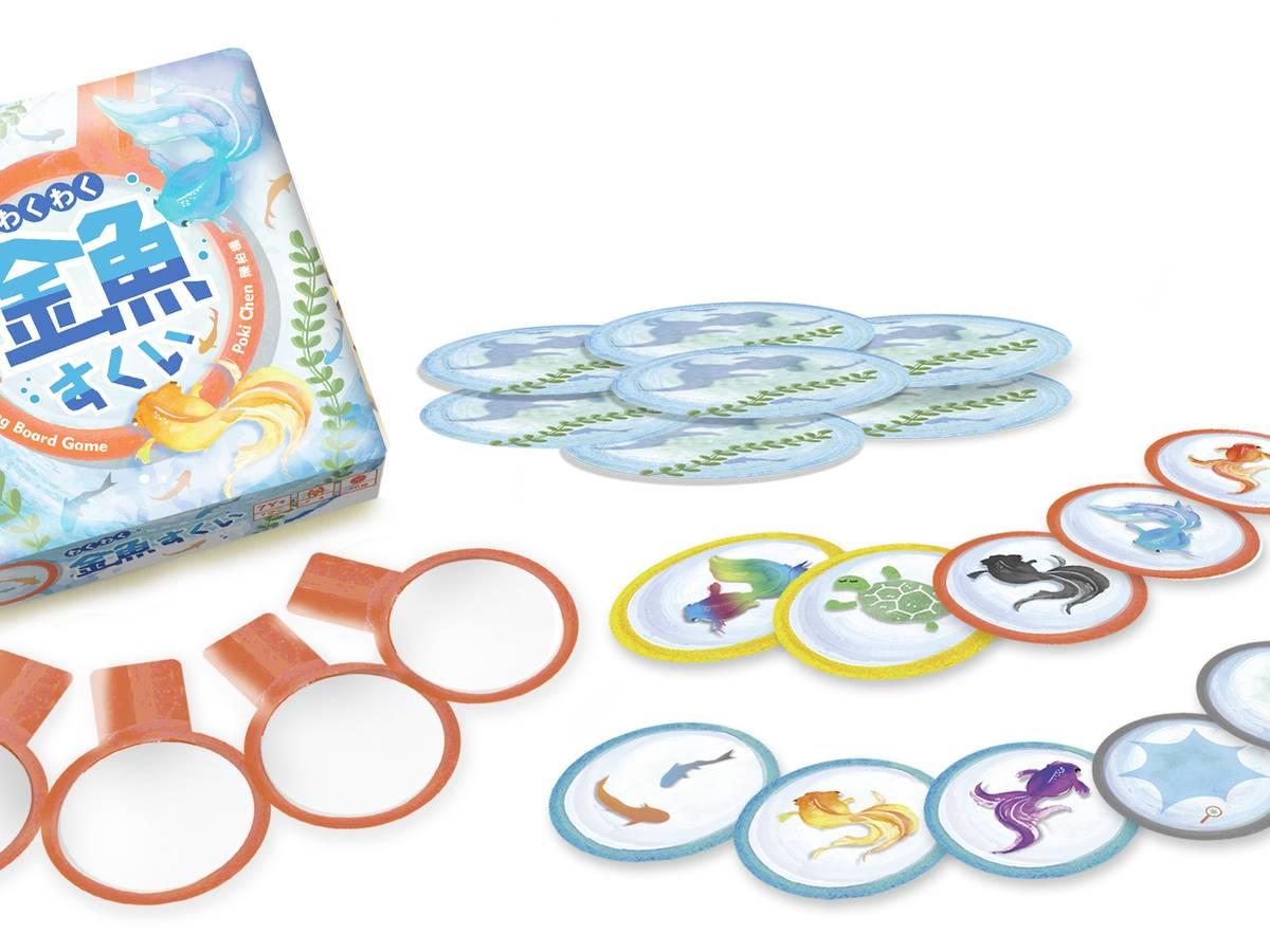 わくわく金魚すくい(Fish Scooping Board Game)の画像 #31671 ビッグファンゲームさん