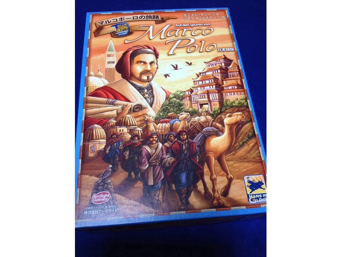 マルコポーロの旅路(The Voyages of Marco Polo)の画像 #30470 GUDAGUDASAMAさん