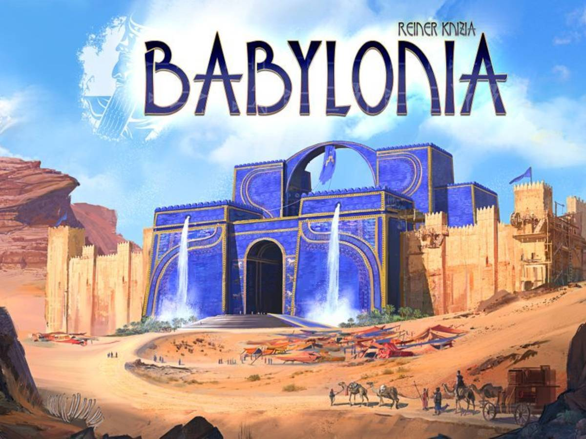 バビロニア(Babylonia)の画像 #51289 まつながさん