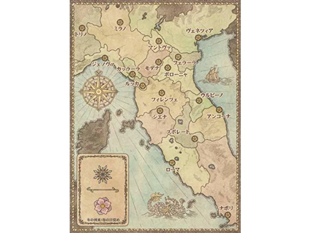 傭兵隊長(Condottiere)の画像 #49116 まつながさん