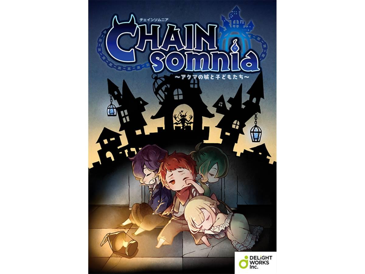 チェインソムニア(Chain Somnia)の画像 #51801 まつながさん
