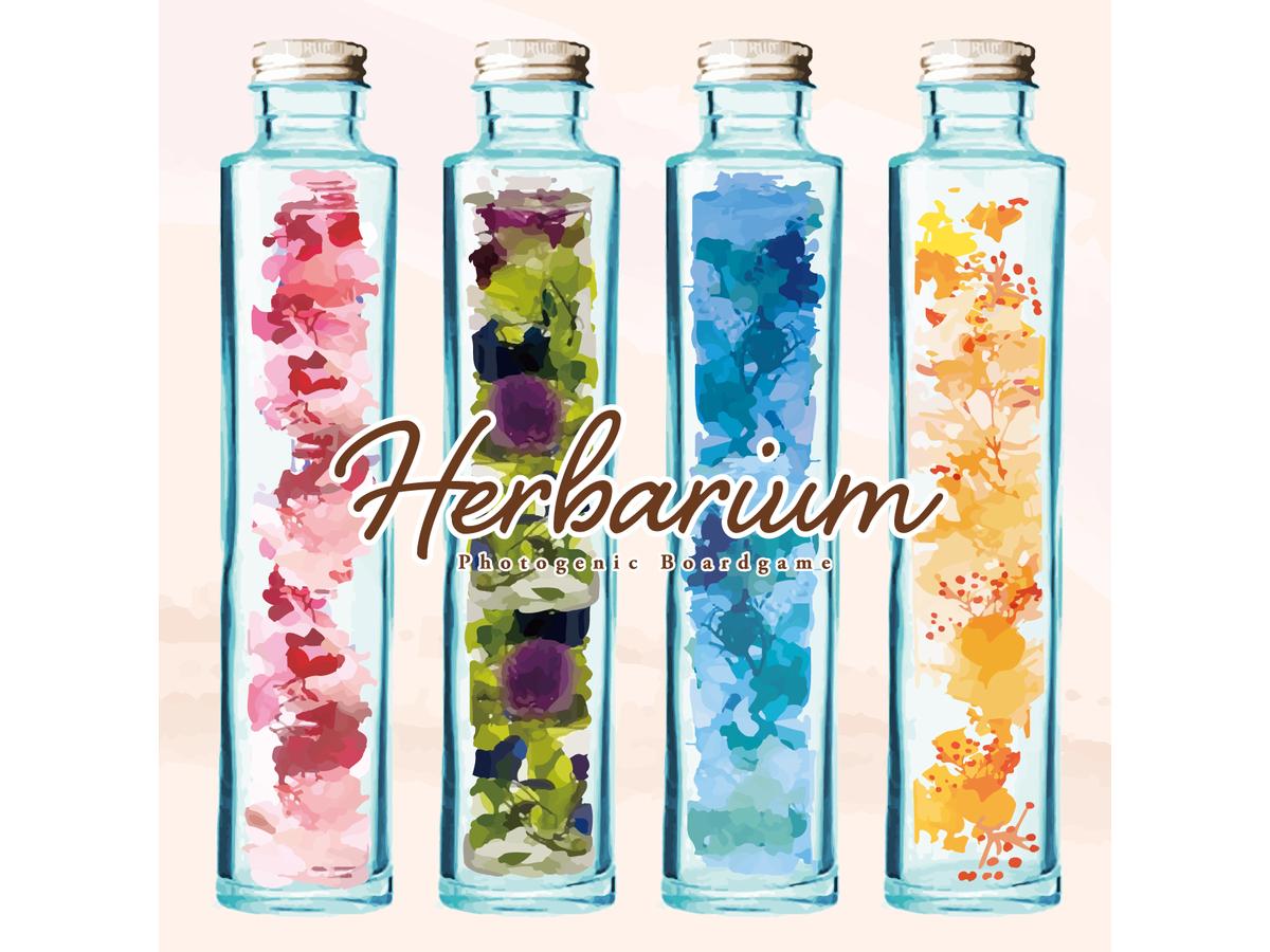ハーバリウム(Herbarium)の画像 #66450 大納言製作所@ゲムマ秋2020も出展予定!さん