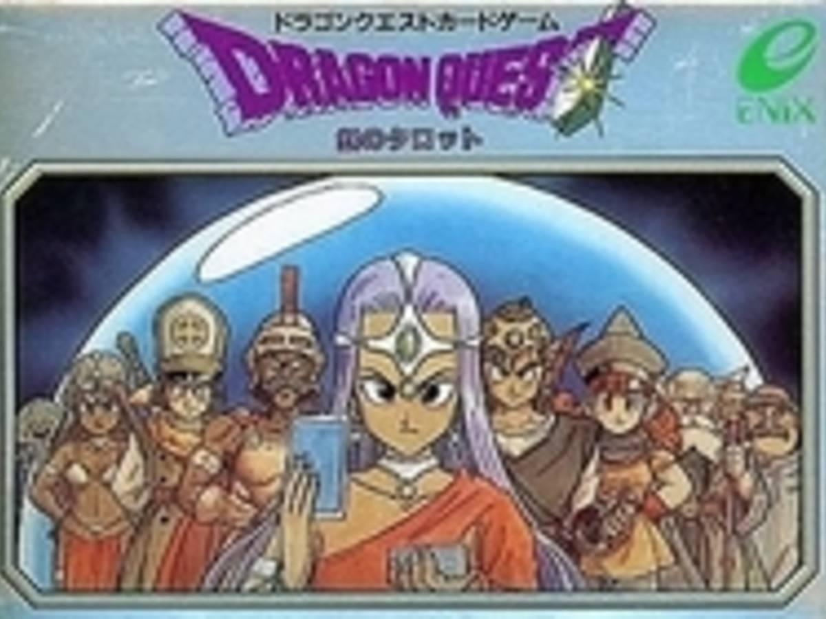 ドラゴンクエスト・カードゲーム:銀のタロット(Dragon Quest: Silver Tarot)の画像 #44755 raticas_subさん