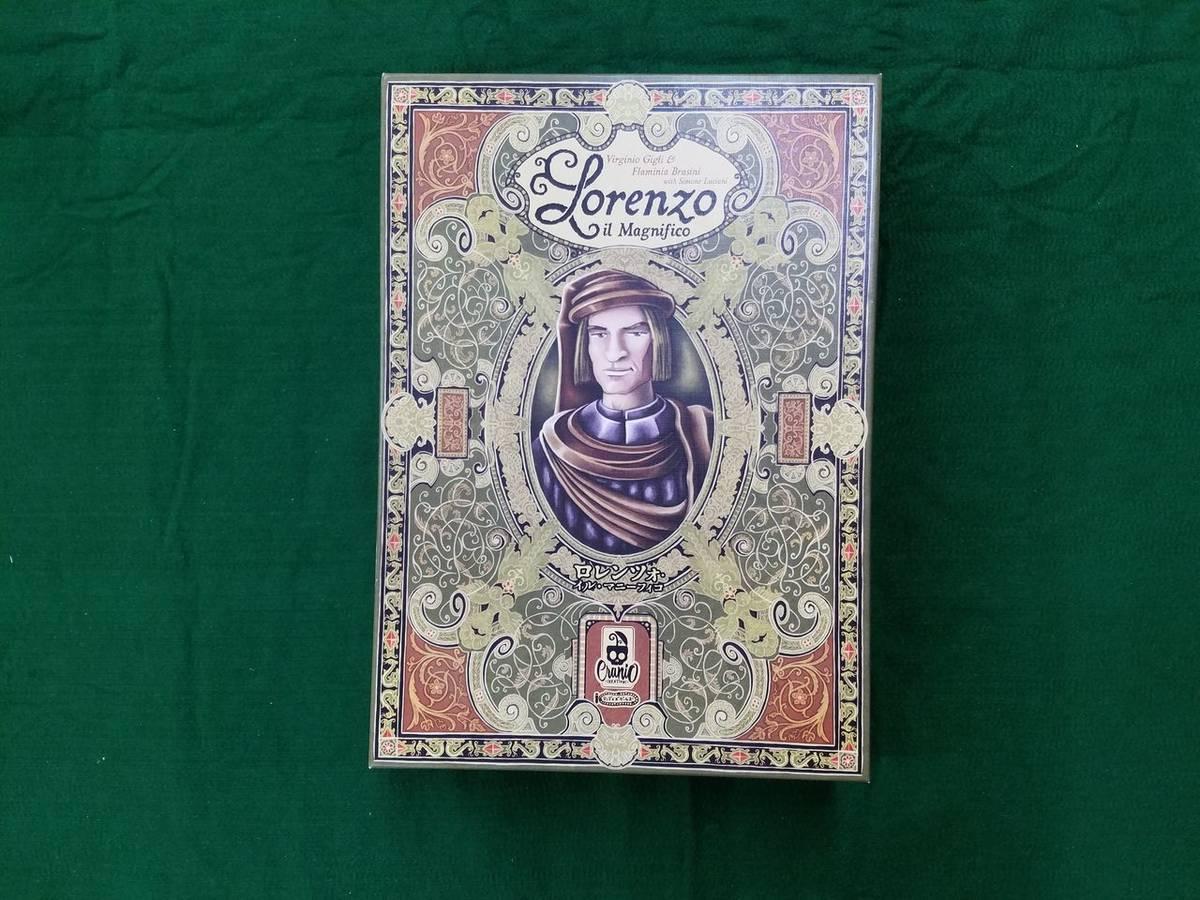 ロレンツォ・イル・マニーフィコ(Lorenzo il Magnifico)の画像 #65277 オグランド(Oguland)さん