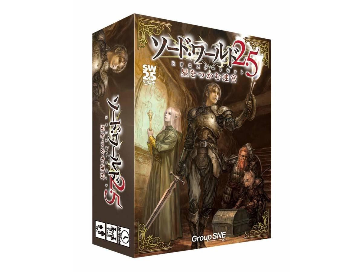 ソード・ワールド2.5 RPGスタートセット 星をつかむ迷宮(Sword World 2.5 RPG Start set Hoshiwo tsukamu meikyu)の画像 #59123 まつながさん