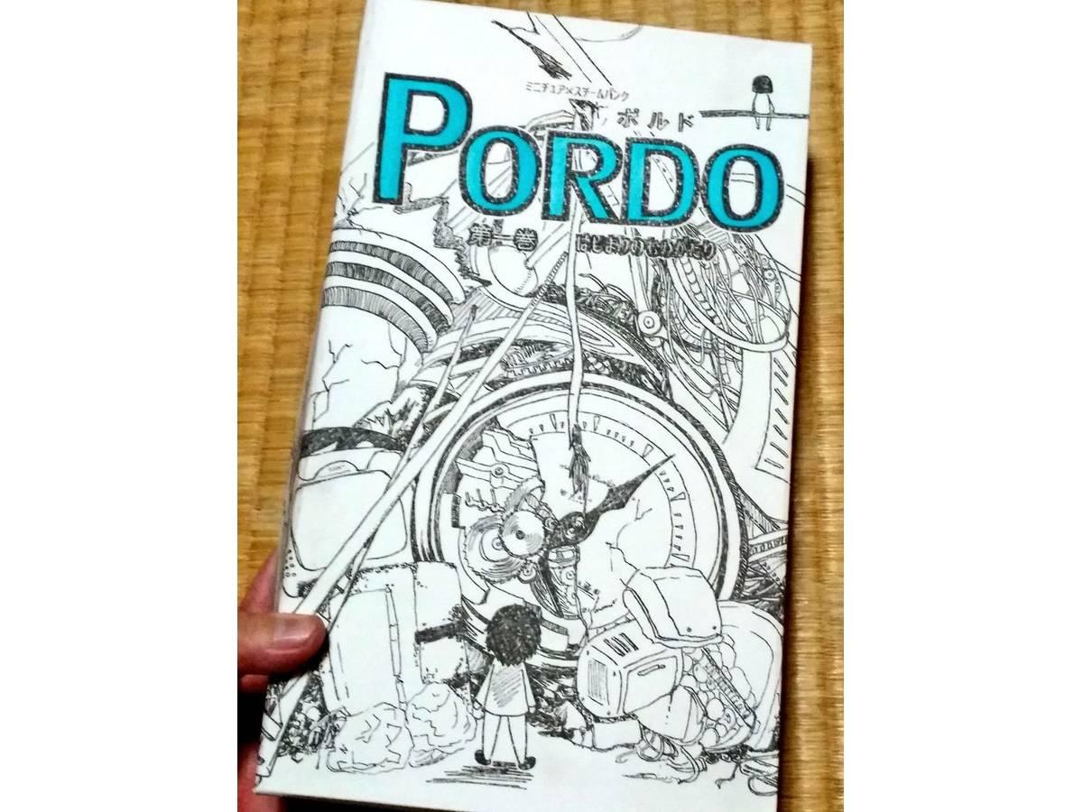 ポルド第一巻~はじまりの物語~(Pordo)の画像 #57519 びび@水仙舎さん