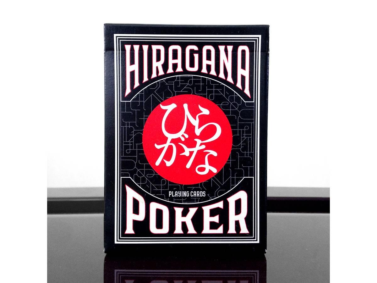 ひらがなポーカー(Hiragana Poker)の画像 #39130 k_air_uさん