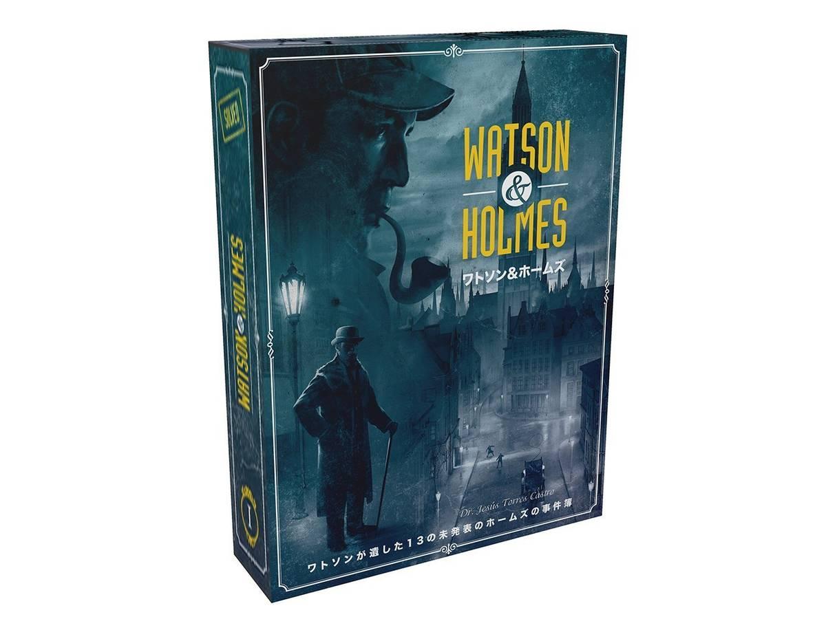 ワトソン&ホームズ(Watson & Holmes)の画像 #38093 まつながさん