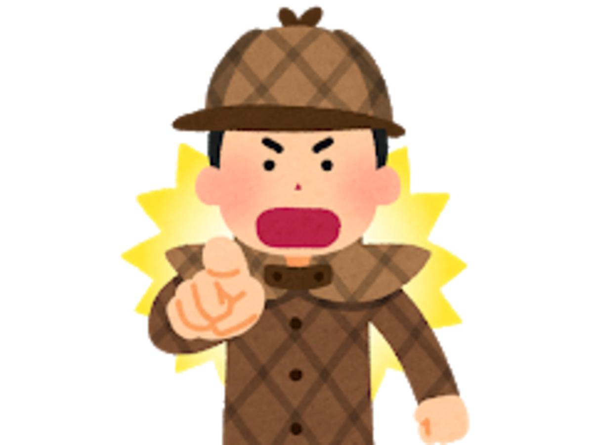 インサイダー・ゲーム(INSIDER GAME)の画像 #56752 くま竜丸さん