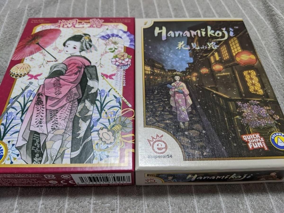 花見小路:日本語版(Hanamikoji: Japanese Edition)の画像 #62733 yokoyamaryumaさん