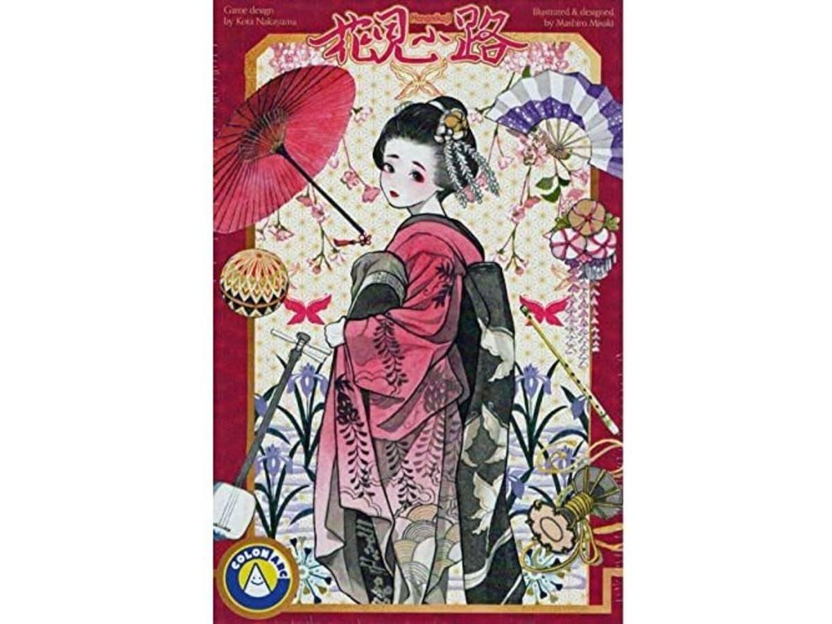 花見小路:日本語版(Hanamikoji: Japanese Edition)の画像 #62711 まつながさん