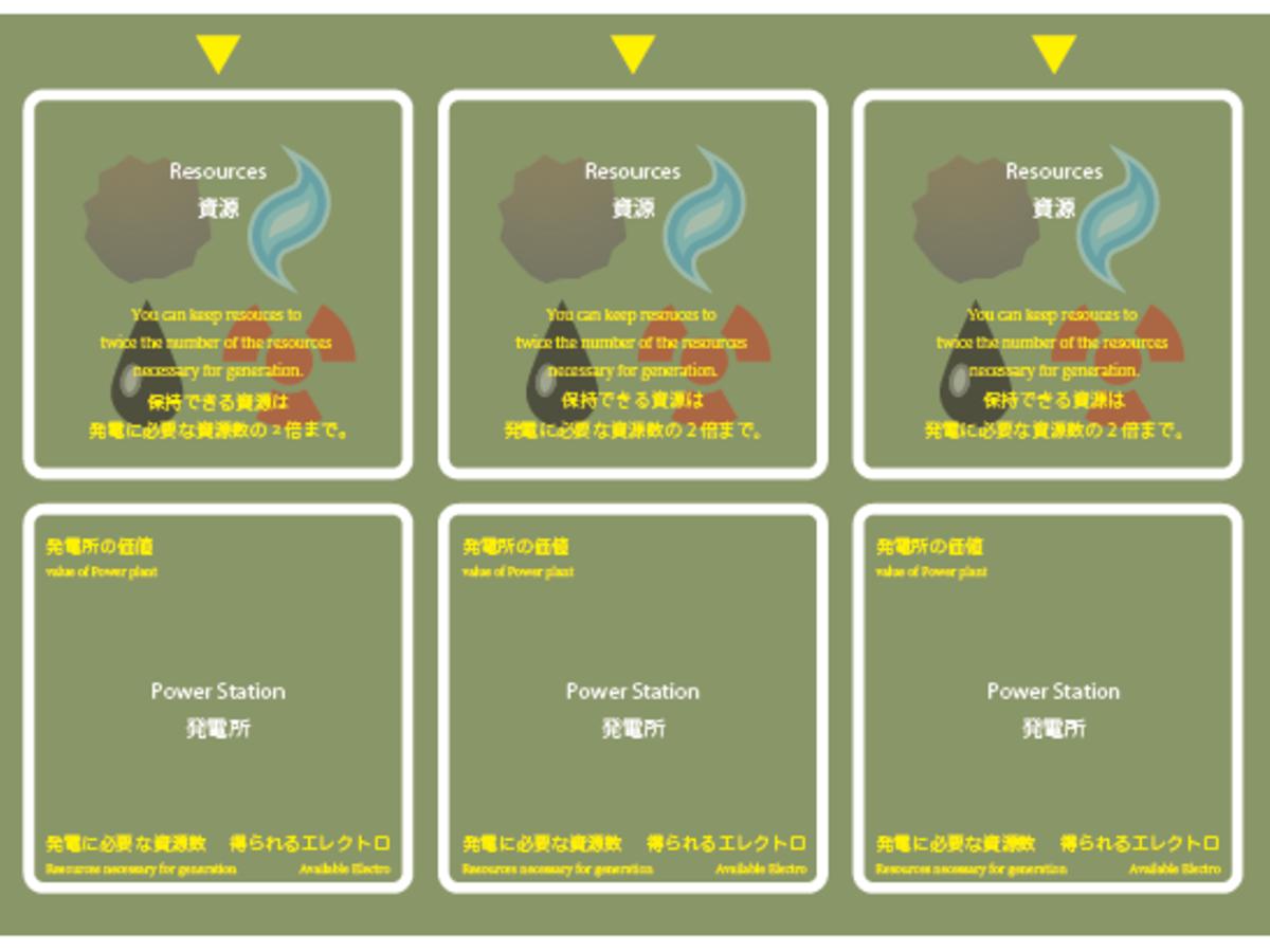 電力会社カードゲーム(Power Grid: The Card Game)の画像 #50875 有我悟(あるがさとる)@レガシーさん