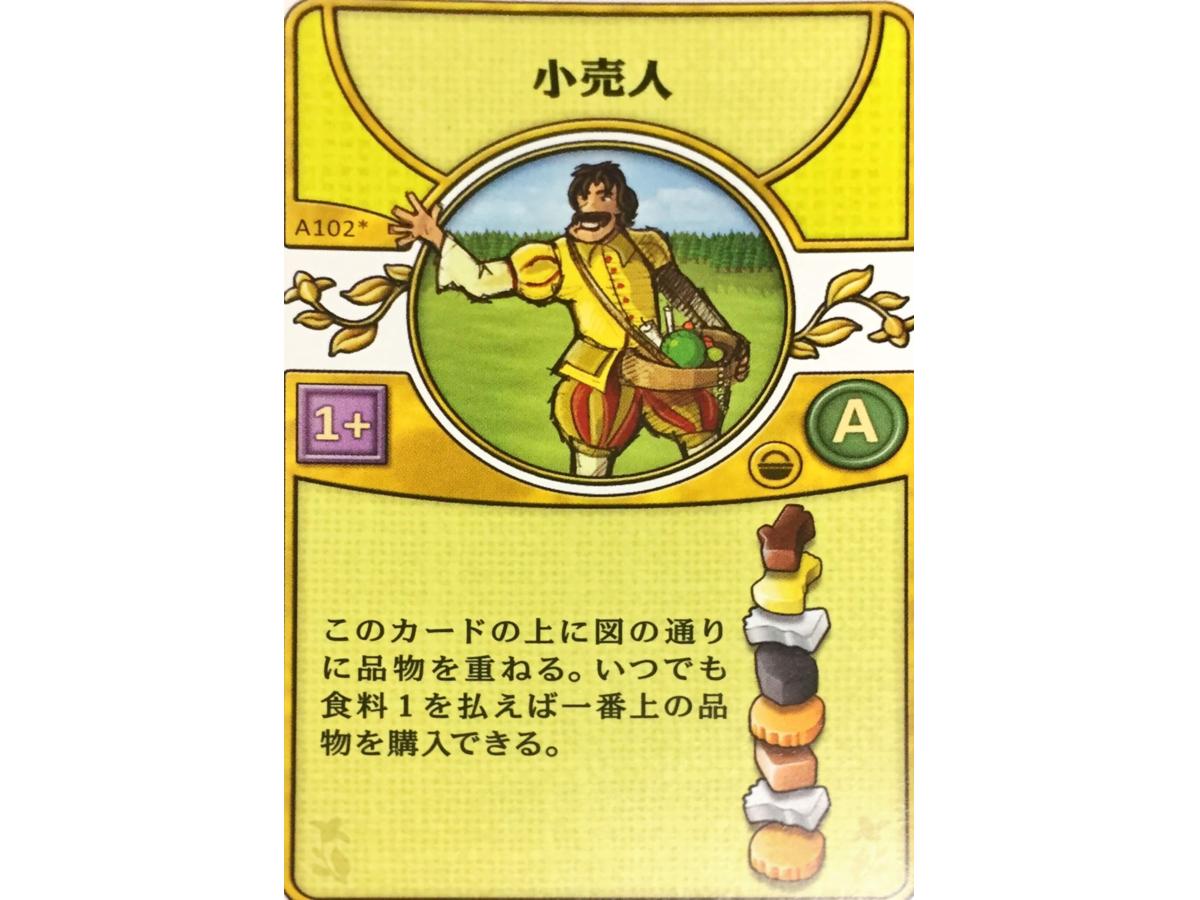 アグリコラ:リバイズドエディション(Agricola: Revised Edition)の画像 #45598 luckさん