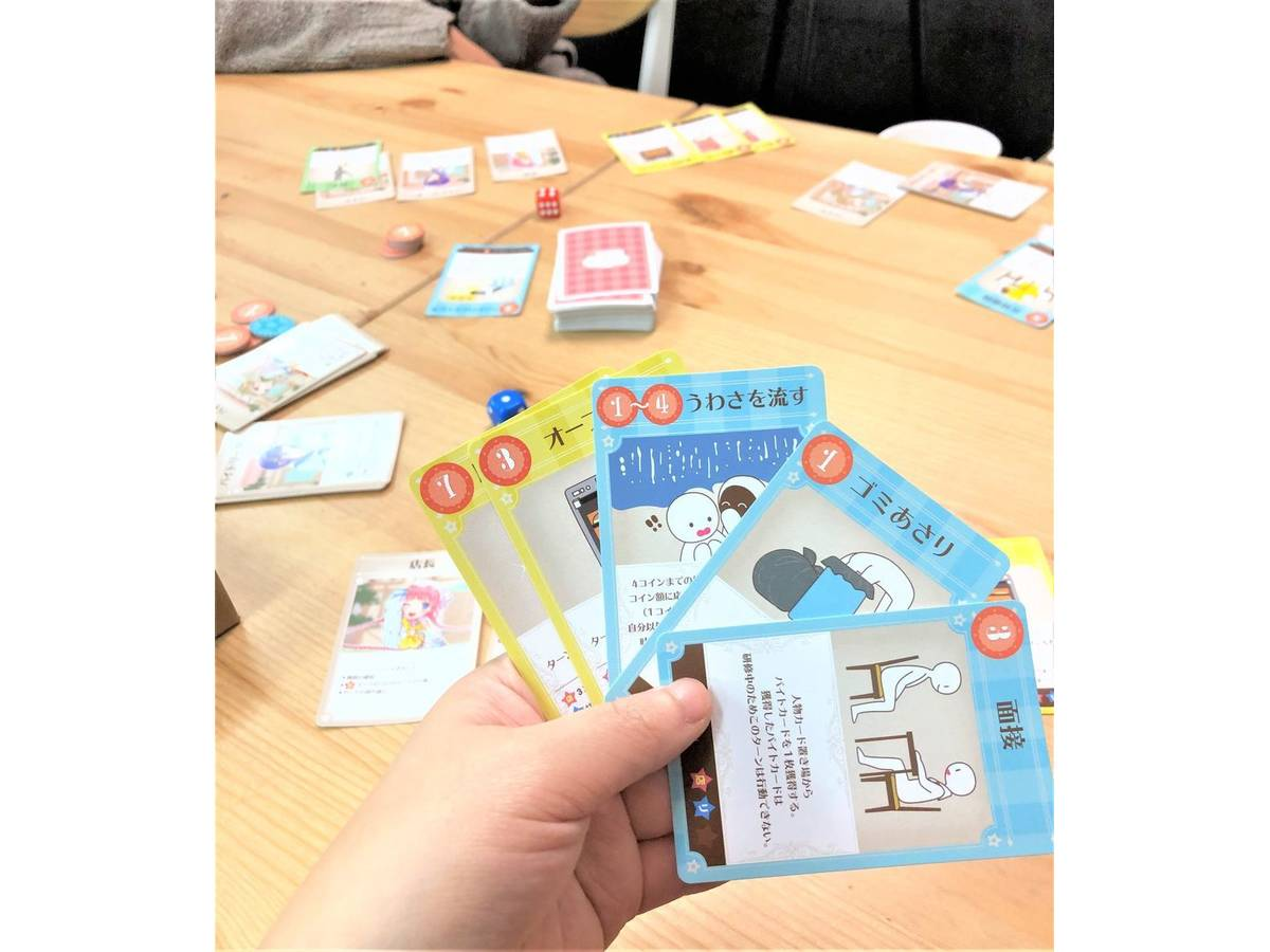 まじかる☆ベーカリー〜わたしが店長っ!〜(Magical Bakery: Watashi ga Tencho)の画像 #51254 まつながさん