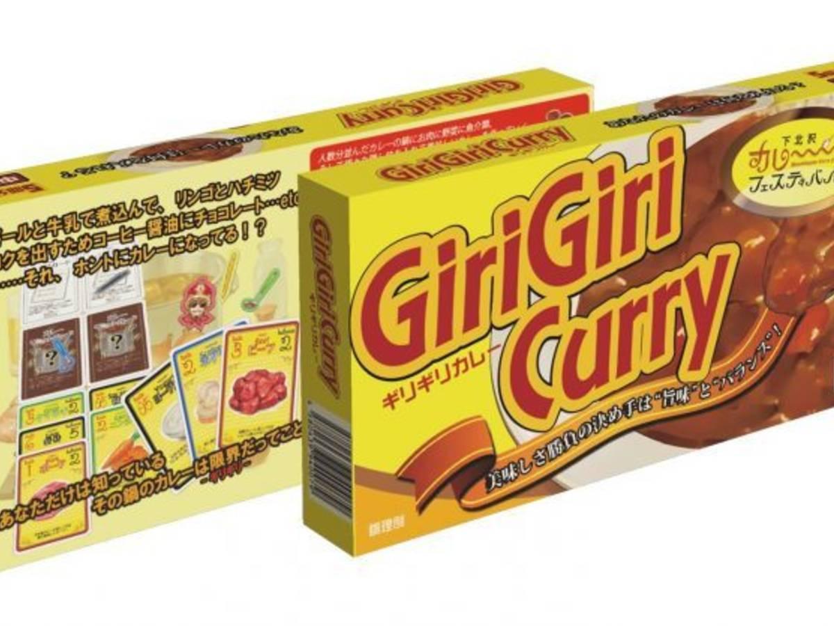 ギリギリカレー(GiriGiri Curry)の画像 #42827 ボードゲームカフェ『ぐらすぺ!』さん