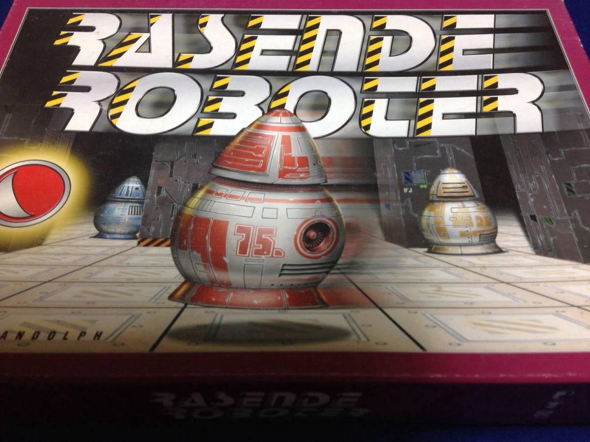 ハイパーロボット(Rasende Roboter)の画像 #30145 GUDAGUDASAMAさん