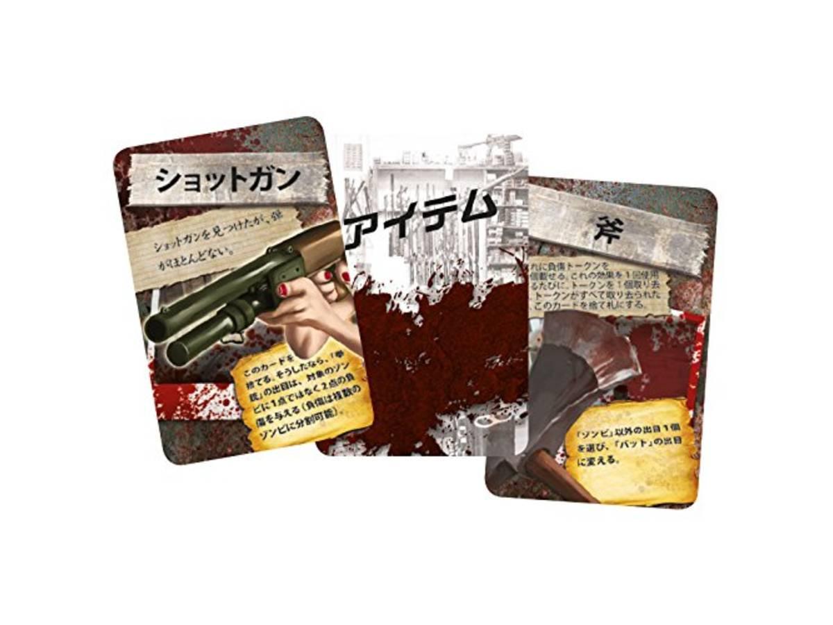 逃げゾンビ(Run, Fight, or Die!)の画像 #30457 ボドゲーマ運営事務局さん