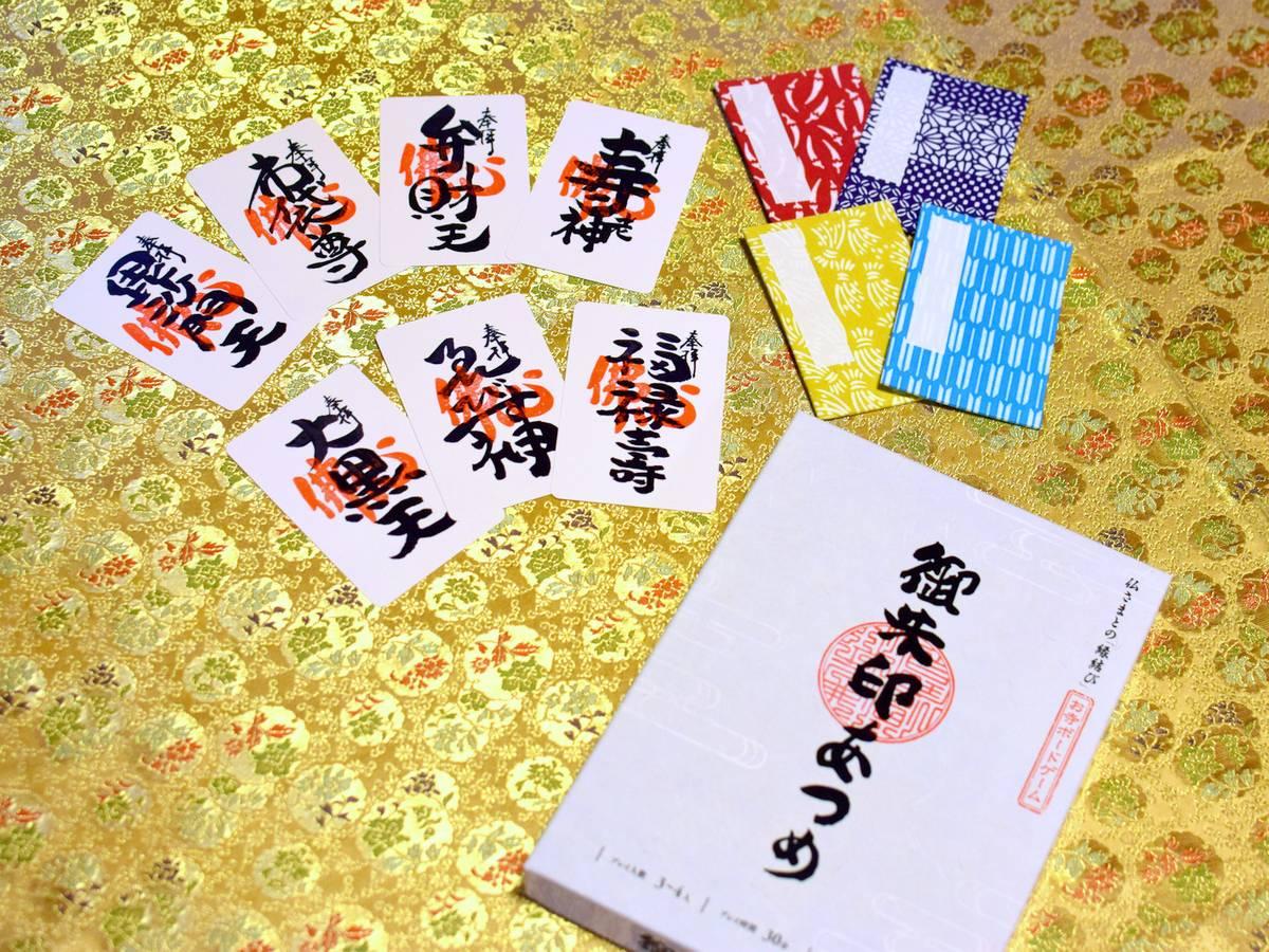 御朱印あつめ(Goshuin Atsume)の画像 #34864 ようがくじ「不二の会」さん